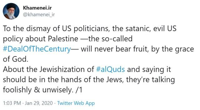 Khamenei tweet on Iran deal