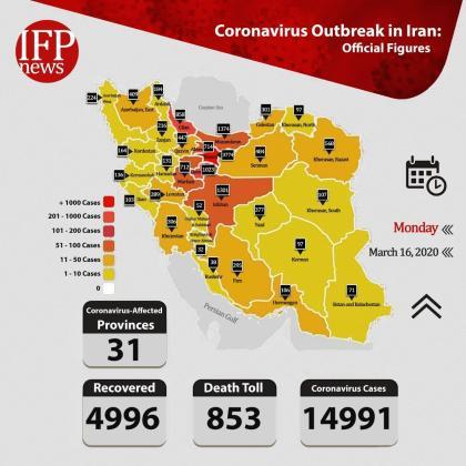 Iran Coronavirus spread