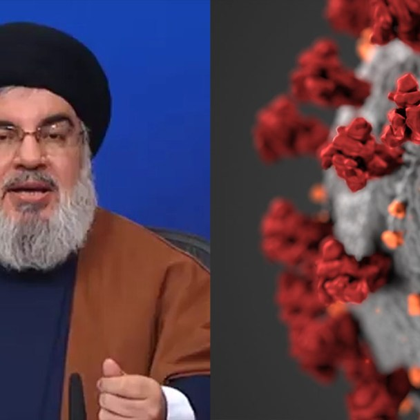 How Hizbullah Is Dealing with the Coronavirus
