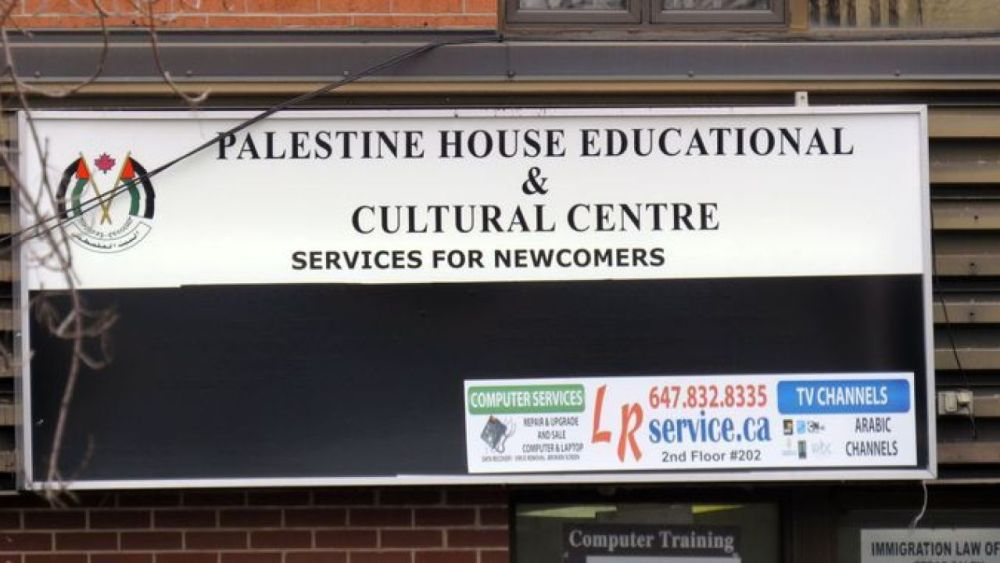 Palestine House, IJV Canada oppose Ontario's Bill 168 on antisemitism