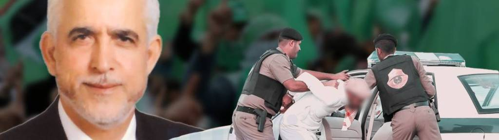 Saudi Arabia Puts Hamas Activists on Trial for Supporting Terrorism