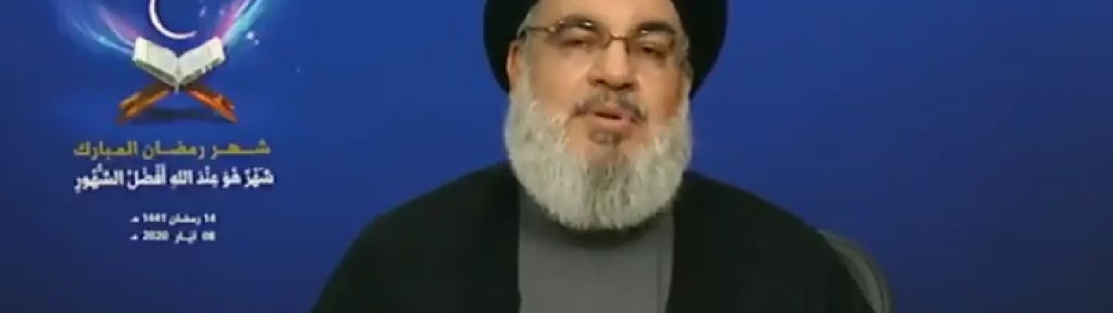 Nasrallah: Iran Is Not Pulling Back from Syria