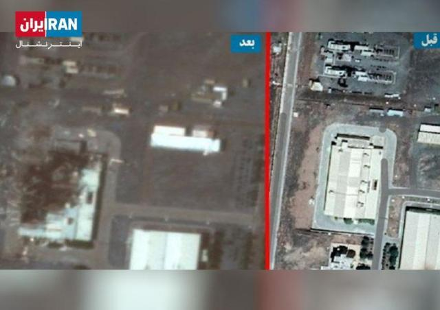 The Iranian centrifuge facility in Natanz – after and before