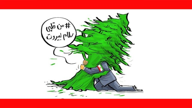 Cartoon. The Iranian people stand with the Lebanese people.