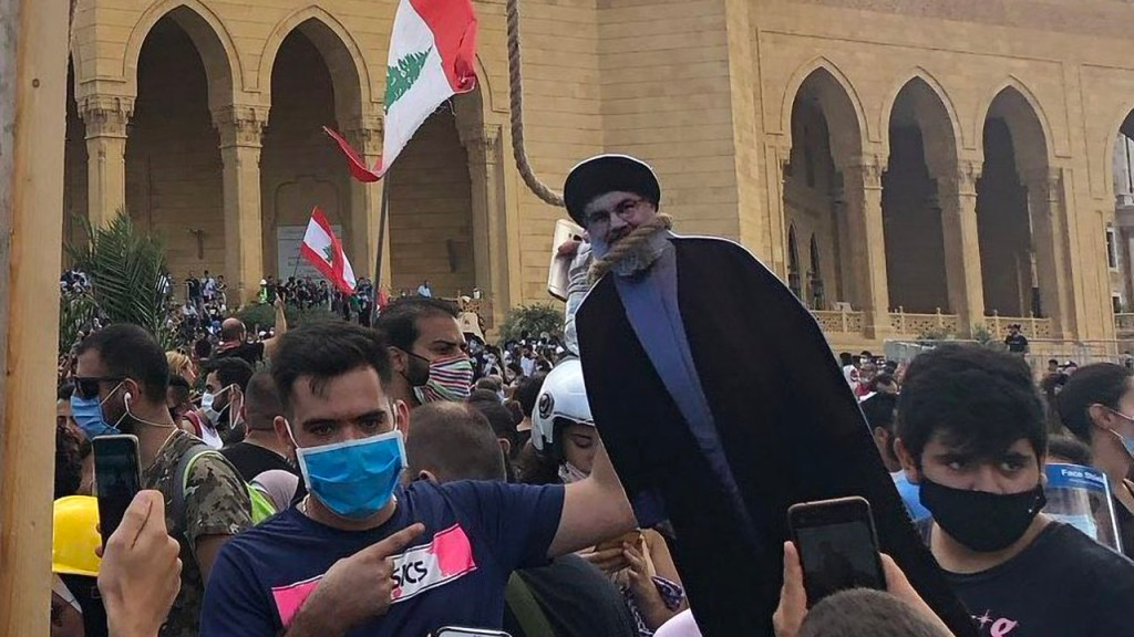 Hizbullah's Lebanese Quagmire before the Beirut Port Blast
