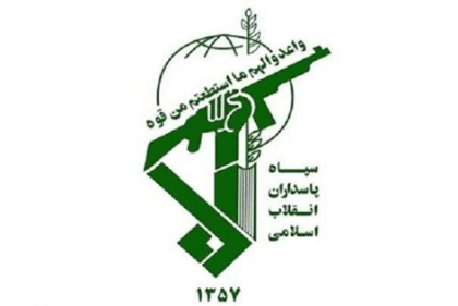 Symbol of the Iranian Revolutionary Guards