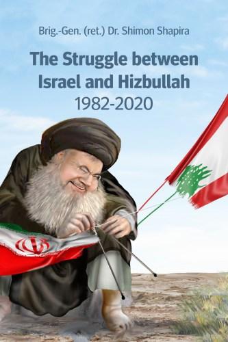 המאבק בין ישראל לחיזבאללה, 1982-2020