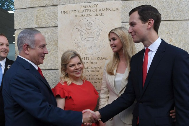 Prime Minister and Mrs. Netanyahu welcome Jared Kushner and Ivanka Trump to the dedication ceremony of the American Embassy in Jerusalem, May 14, 2018