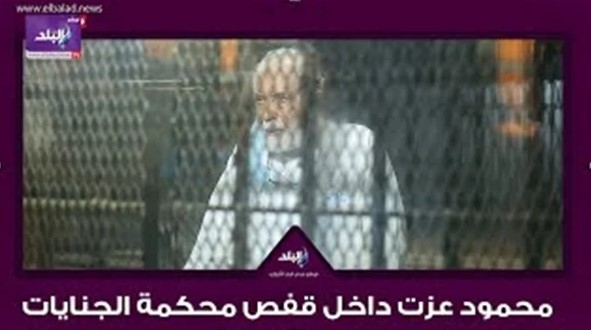 Ezzat's arraignment in his first Cairo Criminal Court appearance
