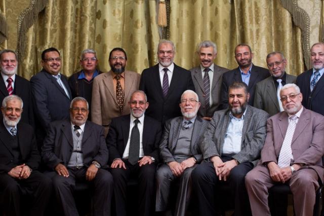 Members of the Muslim Brotherhood Counseling Office