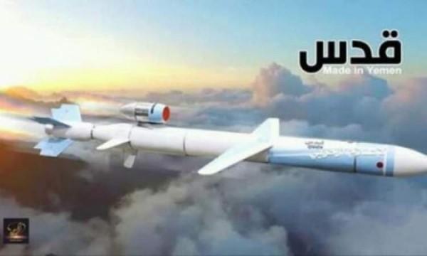 Quds-2 cruise missile