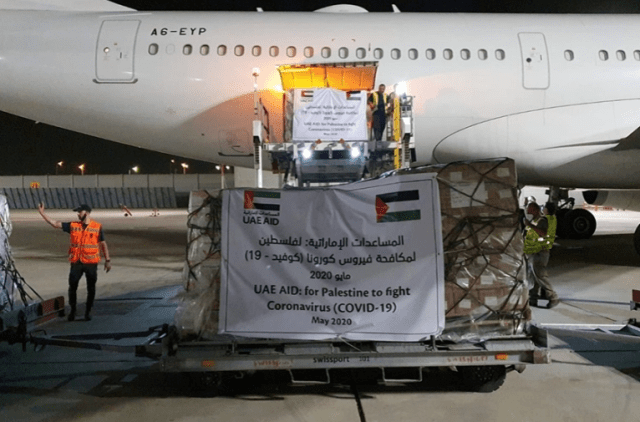 A cargo plane operated by the UAE's Etihad Airways