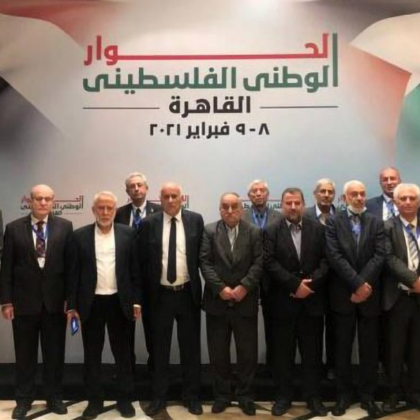 Will a Hamas-Fatah Reconciliation Work? The Elephant in the Room