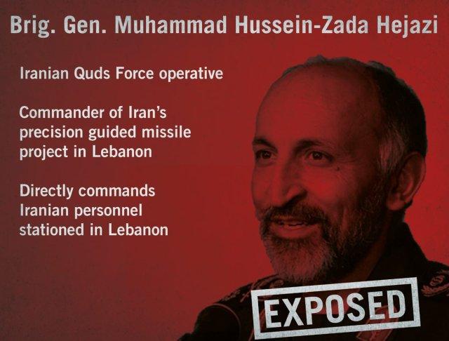 "Hejazi ""exposed"" by the IDF"
