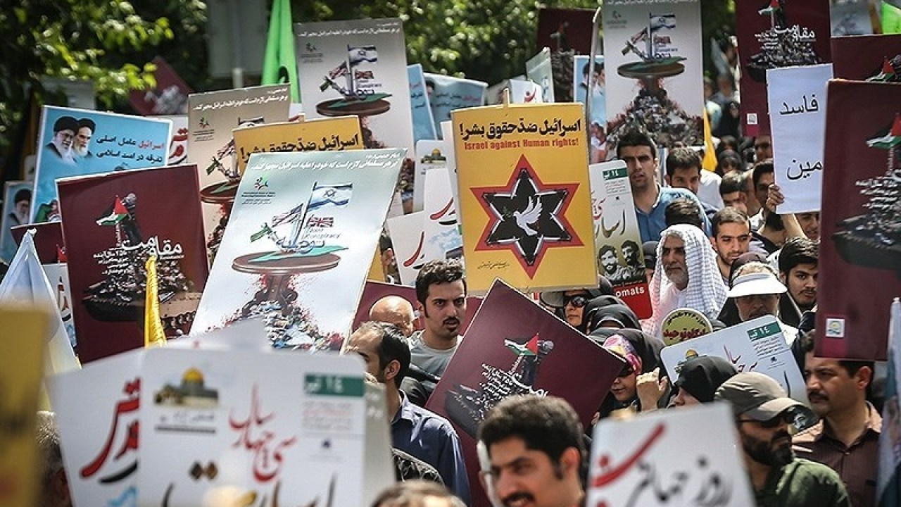 """A """"Quds Day"""" rally"""
