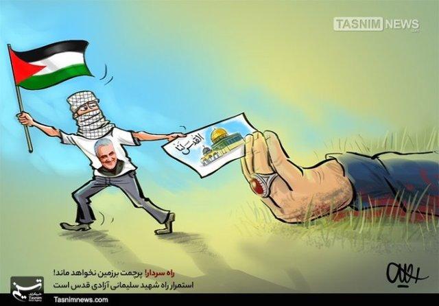Iranian cartoon