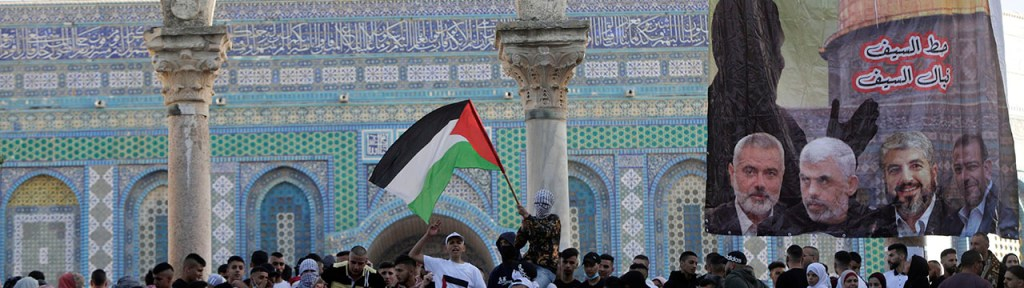 Hamas' Goals, Strategy, and Miscalculations