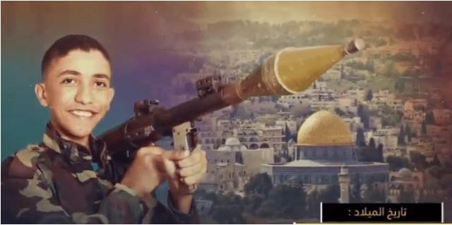 Hamas teen fighter