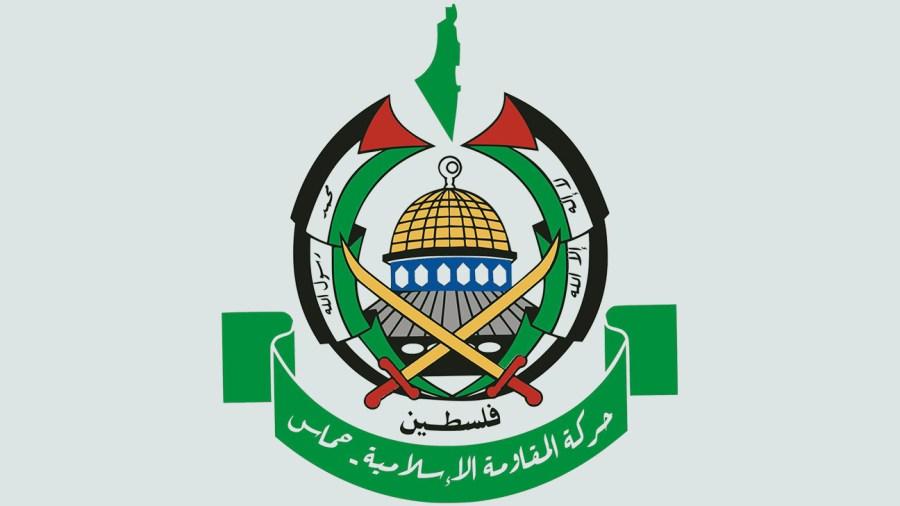 Saudi Arabia Acts Against Hamas Terrorism