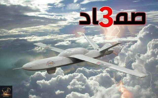 Iran's Sammad-3 drone for deep raids in enemy territory.