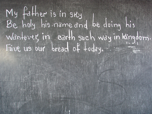 """""""Prayer found written on the chalkboard of an empty classroom during exams."""" Photo credit: Afronie (http://www.flickr.com/photos/afronie/). Creative Commons license."""