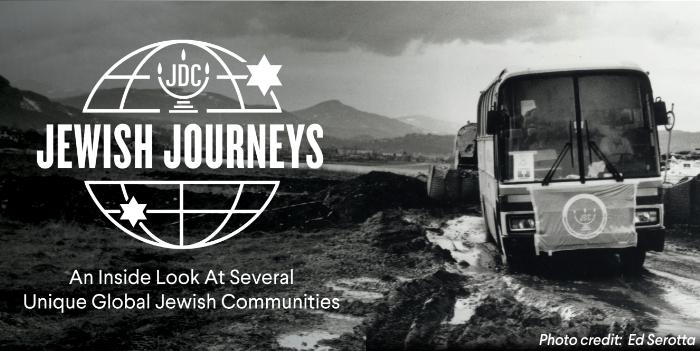 Jewish Journeys Ambassador Events
