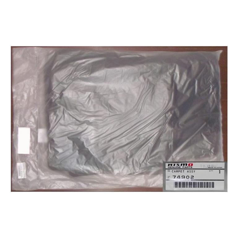 Nissan fairlady z 350z z33 nismo floor mats manual 74902 for 180sx floor mats