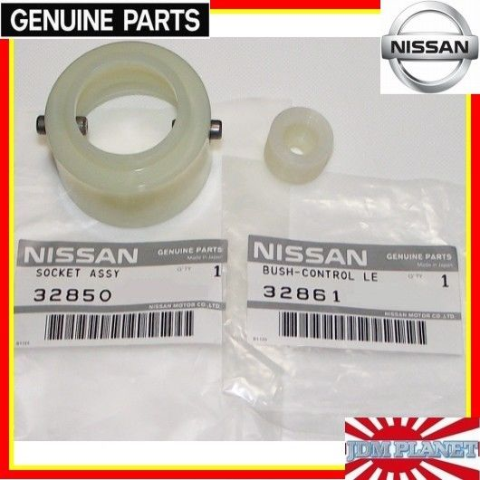 Genuine Nissan Patrol Gq Safari Gear Shift Shifter Lever