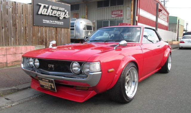 Jdm Cars For Sale >> Old School Celica Toyota Celica Classic Jdm Cars With Sale Price