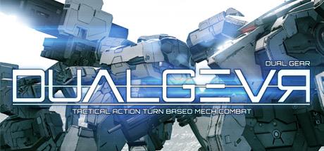 Tactical RPG / Dual Gear
