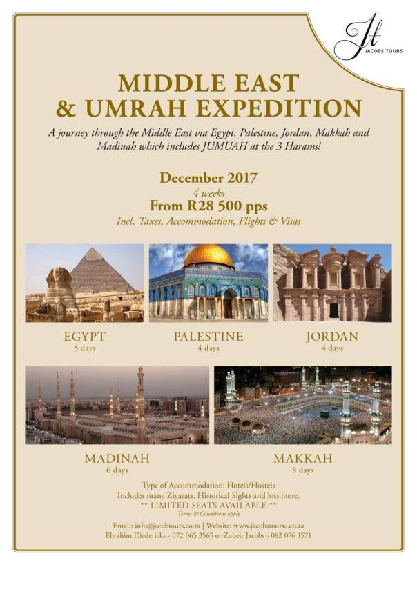 Middle East Expedition December 2017