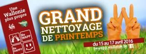 2016_Banniere-pour-site-web-langue-francaise