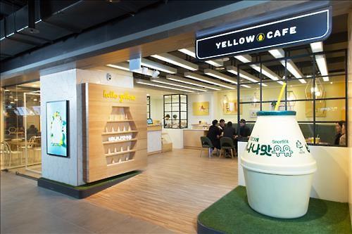 Yellow Cafe, the 'Banana Milk' Cafe
