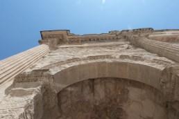 Voûte de l'arche latérale