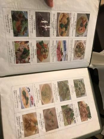 Portuguese cuisine at Escada - menu