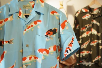 GARDENER HAWAIIAN SHIRT