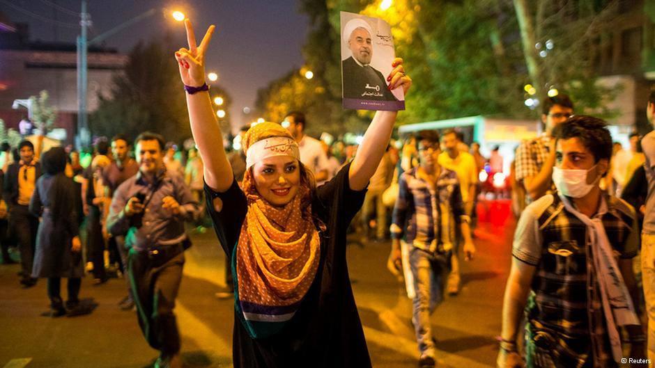 بیانیه حزب ملت ایران