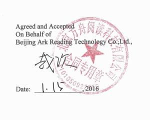 Beijing Ark Reading Technology - Douban Seal