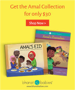Amal's Eid Amal's Ramdan