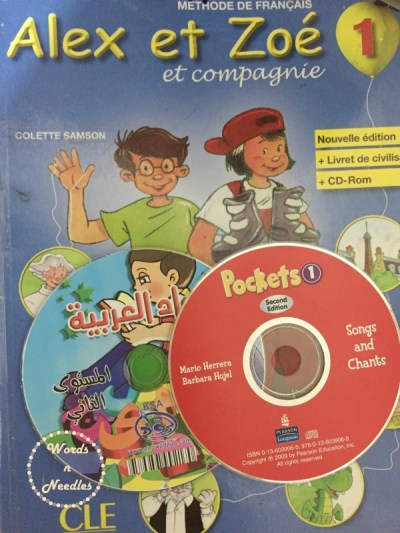 learning french videos dvd cd youtube minority language multilingual parenting