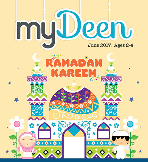 My deen magazine to help children learn about Islam