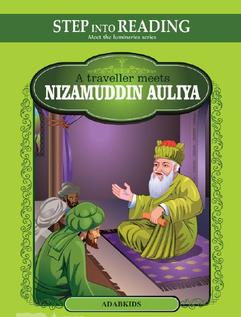 adab kids picture books from islamic literature