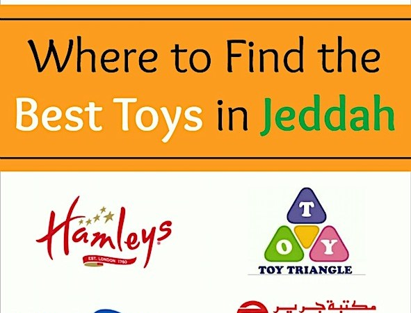 toy shops in jeddah