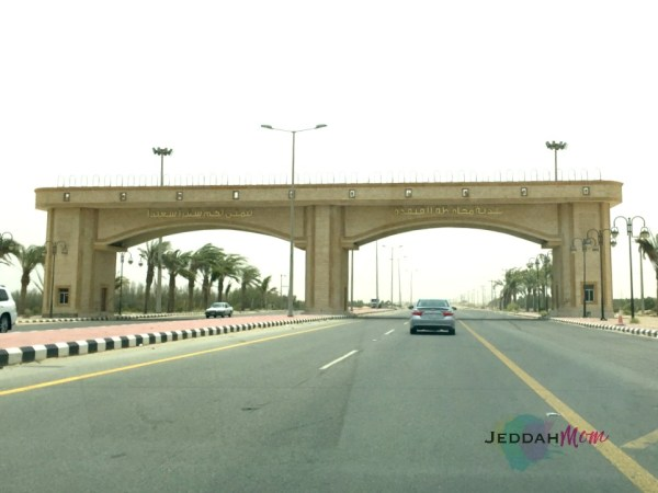 Al Qunfudhah entrance to the city Jeddah Mom Exploring Saudi Arabia with Kids