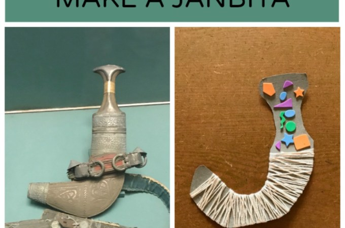 Decorate a Jambiya : Crafts for Kids