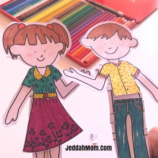 DIY Toys Ramadan Activities book jeddahMom