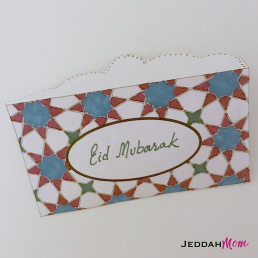 Eid envelope inRamadan activities bundle jeddah mom