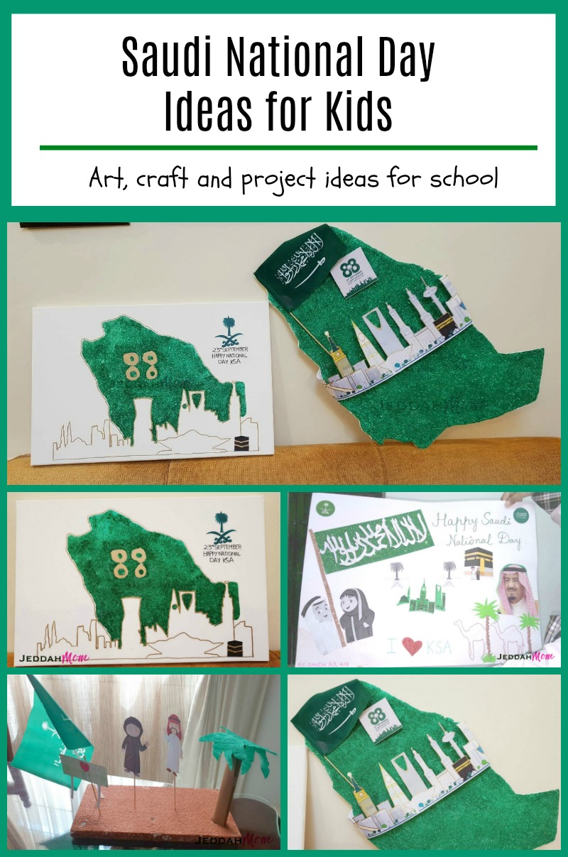 Saudi National Day Ideas for Kids Art Craft and Project inspiration for school JeddahMom