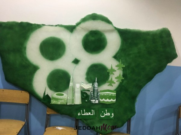 Saudi National Day Project JeddahMOm
