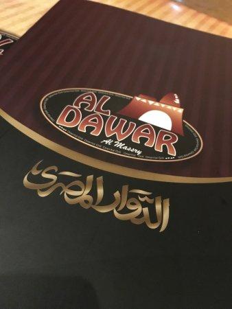 مطعم الدوار المصري المنيو والاسعار والعنوان